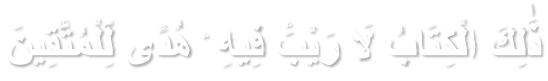 page-title-ayat.png